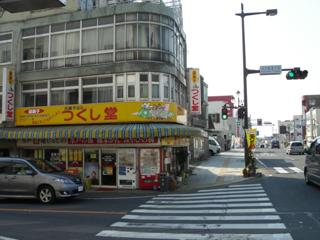 市街地からの写真2